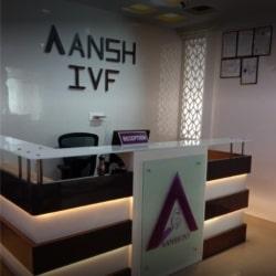 Aansh IVF Hospital