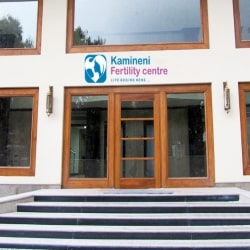 Kamineni Fertility Centre