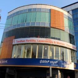 Vardhan Fertility & Laparoscopy Centre