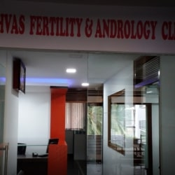 Vishvas Fertility and Andrology Clinic